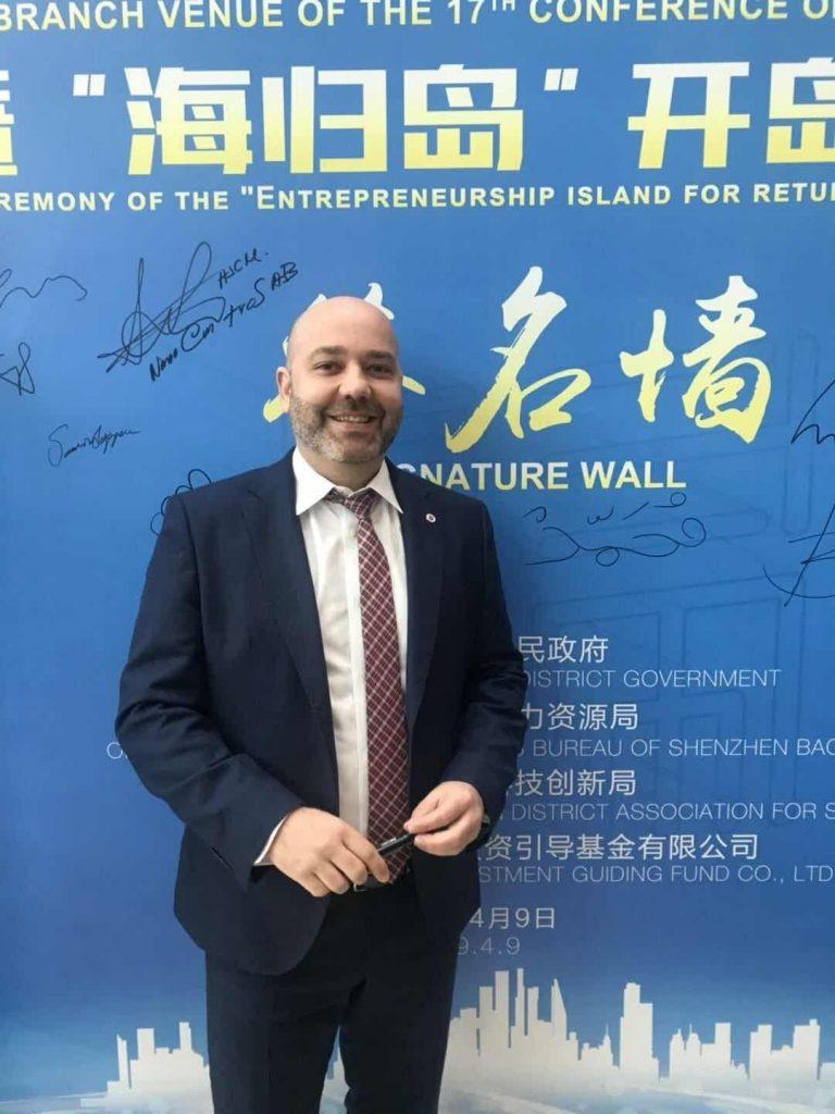 Mohammed Homman - Vironova - Third China Innovation & Entrepreneurship International Competition